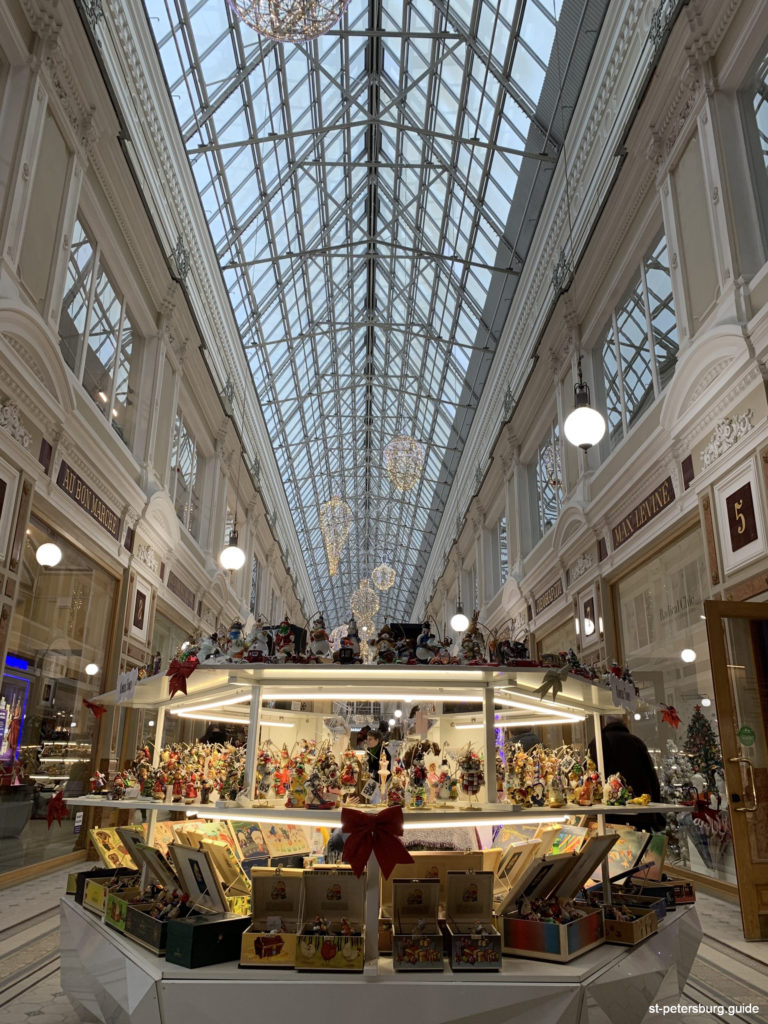 New Year shopping in Saint Petersburg Russia