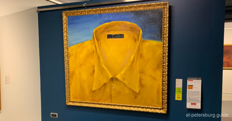D&G shirt painting by Shnurov .Museum and Gallery of Modern Art Erarta in St Petersburg Russia