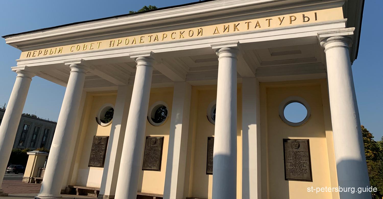 Monumental gateway of Smolny Institute in Saint Petersburg