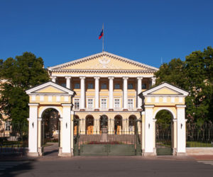 Smolny Institute in Saint Petersburg Russia