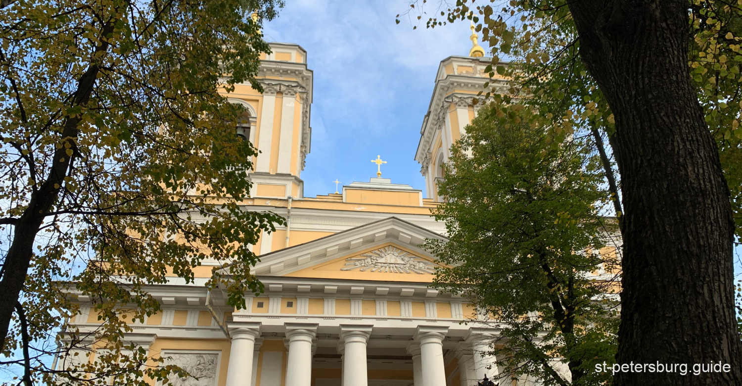 Trinity Cathedral Alexander Nevsky Monastery in St Petersburg Russia