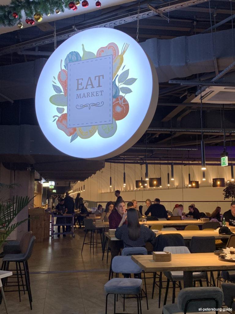 Eat Market is a new food court in Galeria, Saint Petersburg