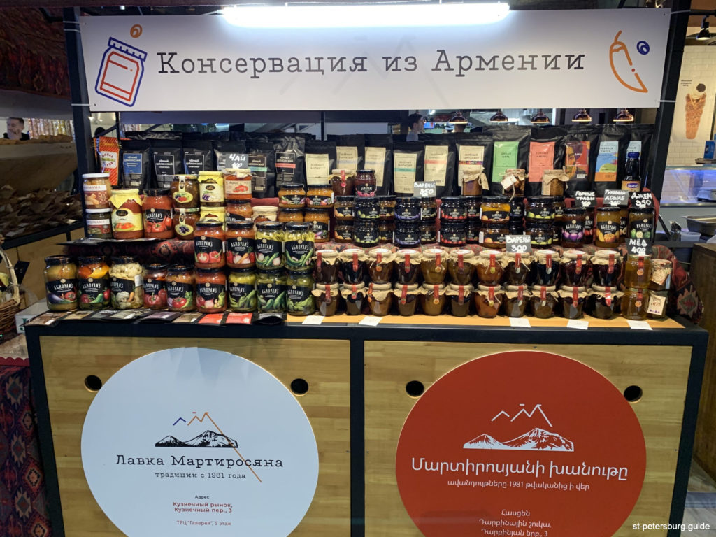 International shops and restaurants in one place