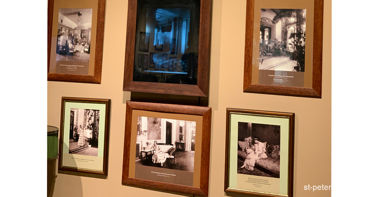 Home pictures hanging of the wall in the mansion of Matilda Kshesinskaya in Saint Petersburg