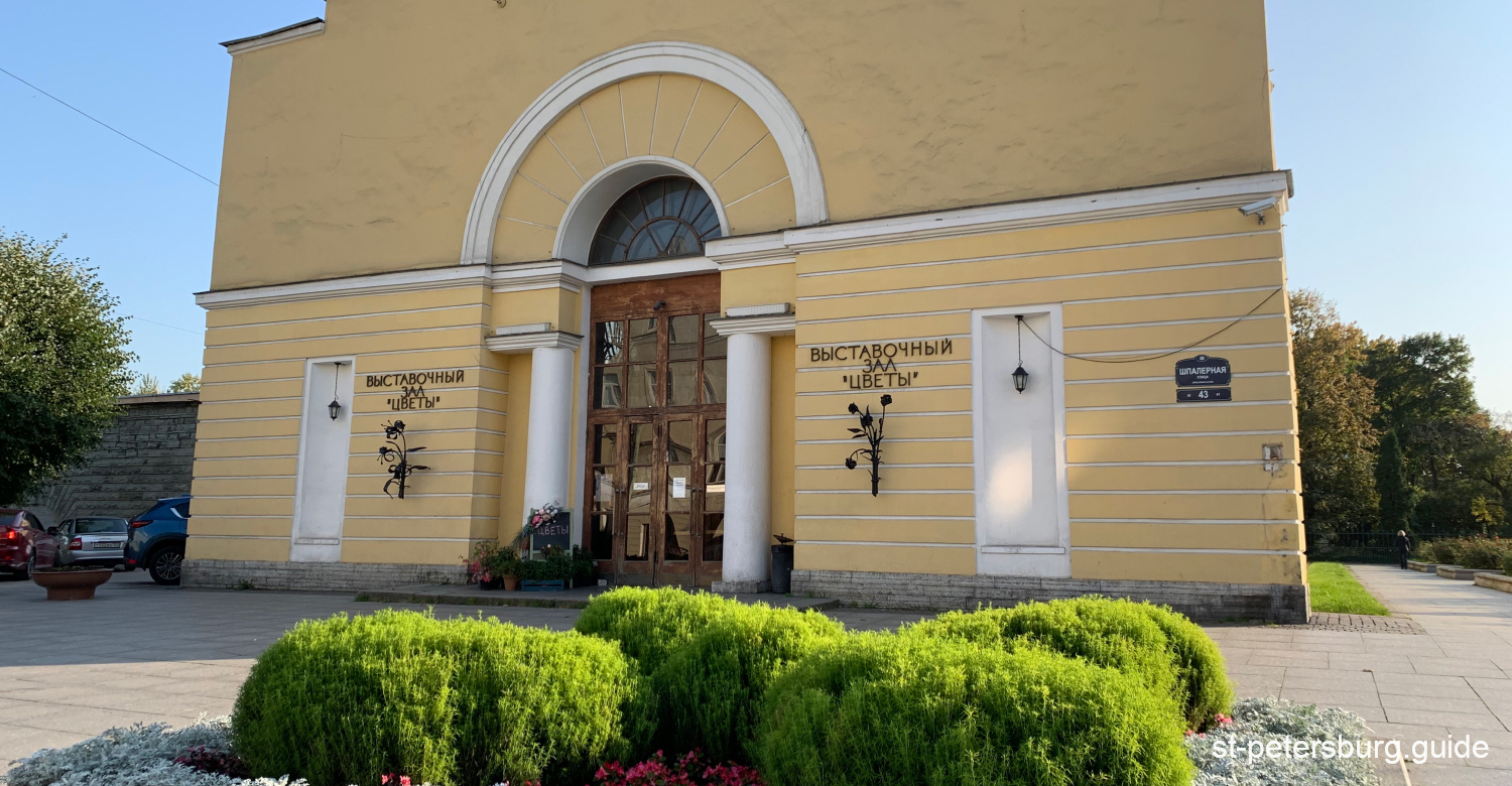 At the entrance to the Orangery of the Taurida Palace in Saint Petersburg Russia