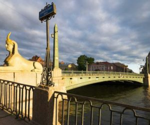 Egyptian bridge in Saint Petersburg