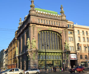 Eliseevy Merchants' Shop, Saint Petersburg