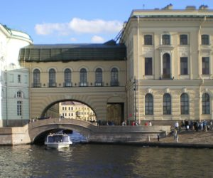 The view on the Hermitage bridge from Neva