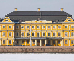 Menshikov palace on the Neva river