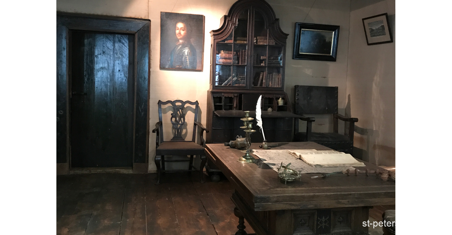 Living room of the Russian Emperor in the Cabin of Peter the Great. Saint Petersburg, Russia
