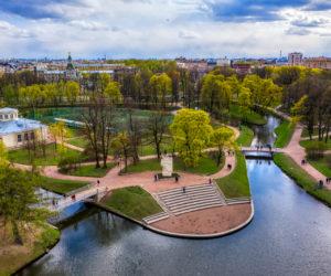 Tavrichesky garden in Saint Petersburg Russia