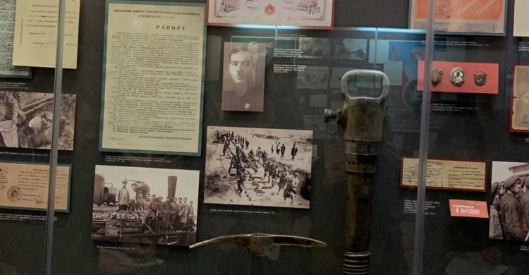 Exposition in the museum of political history of Russia