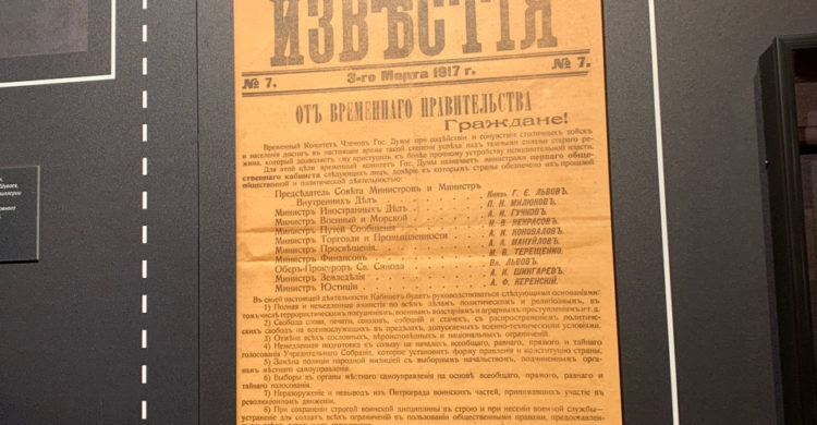 Newspaper as a part of exposition in St Petersburg museum of Russian history
