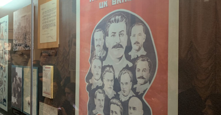 Political posters in Saint Petersburg museum