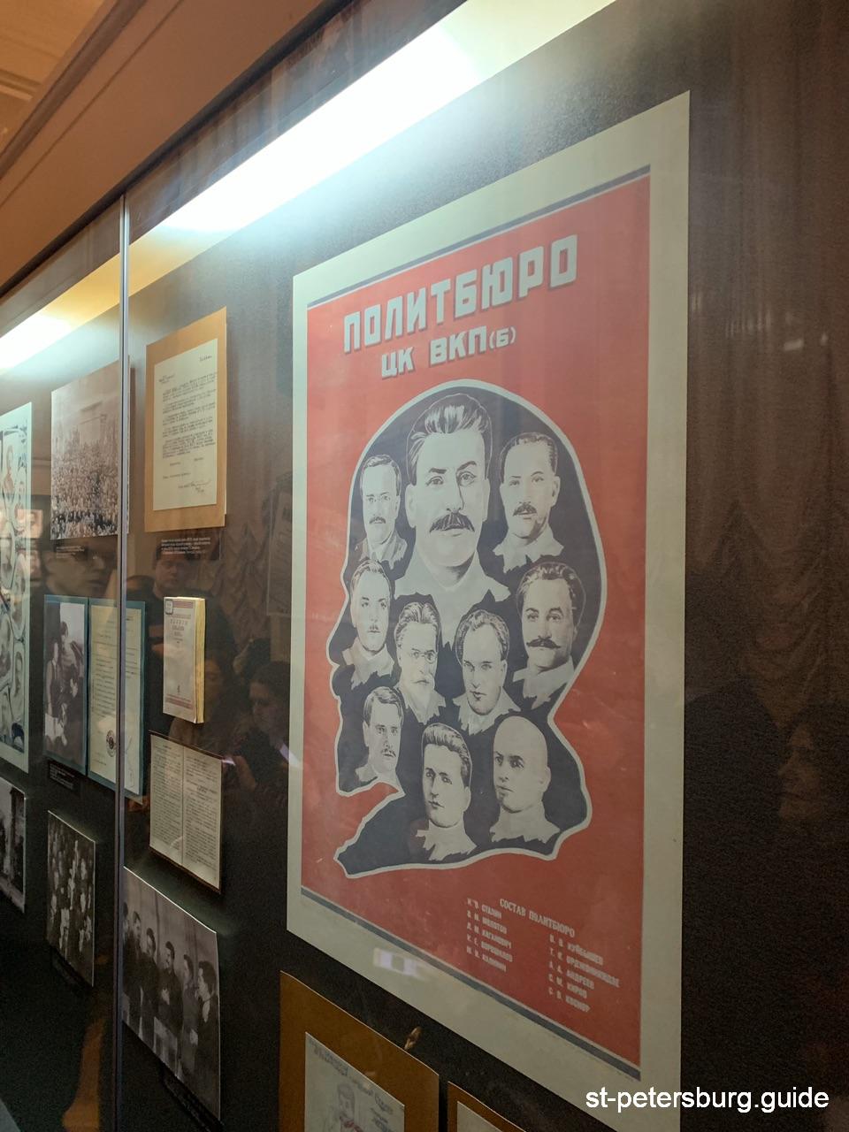 Political posters in Saint Petersburg museum