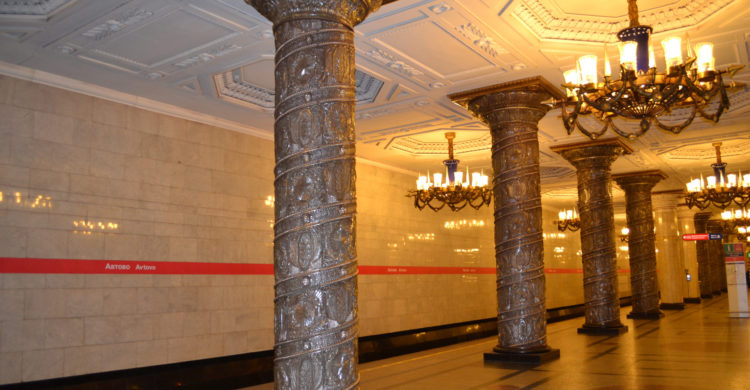 Decorated columns on Avtovo metro station