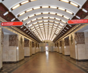 Metro station hall in Saint Petersburg Russia