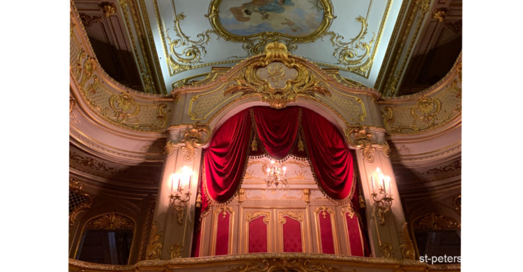 Princely seat of the Yusupov Palace Theatre, Saint Petersburg