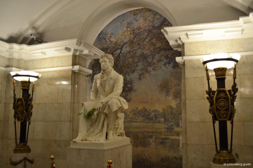 Pushkin monument metro station decoration, Saint Petersburg