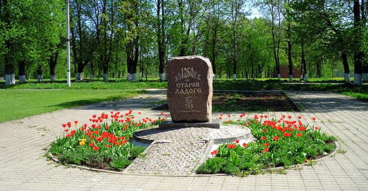 Establishment monument in Staraya Ladoga, Leningrad region