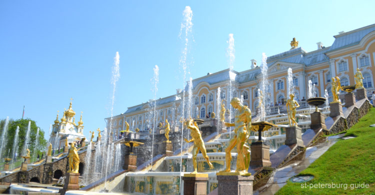 Grand cascade of Peterhof Lower Park. Saint Petersburg Russia