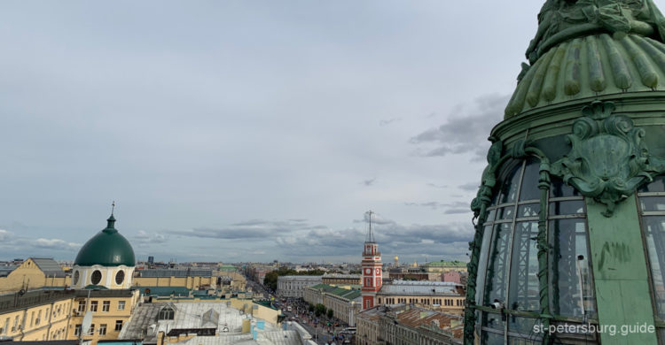 Rooftop view from Singer House on Nevsky Avenue in St Petersburg