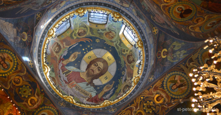Mosaic of the dome of the Spilled blood church in St Petersburg Russia