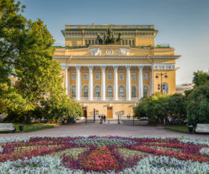 Alexandrinsky Theatre - Russian State Academy Drama Theater, Saint Petersburg Russia