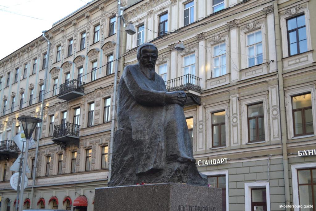 Monument to Fyodor Dostoevsky in Saint Petersburg Russia