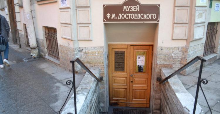Museum of Fyodor Dostoevsky in Saint Petersburg, Russia. Kuznechnyy Pereulok, 5/2