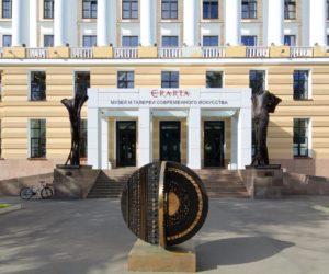 Visit Erarta, the museum of contemporary art in Saint Petersburg